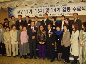 Dave Richardson Master Valuer Korea Program